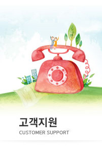 고객지원 CUSTOMER SUPPORT